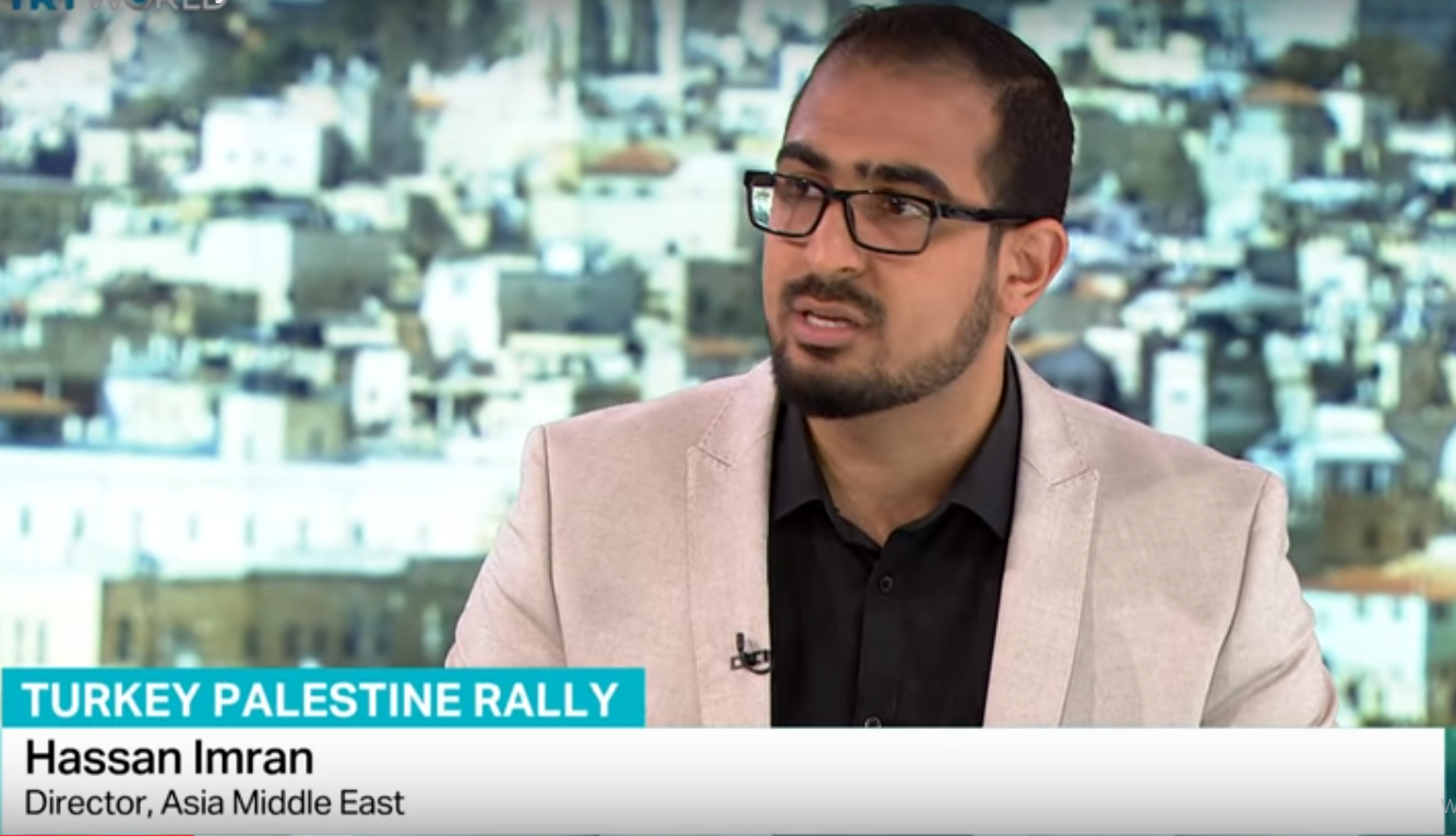 Turkey Palestine Rally: Hassan Imran of Asia Middle East Forum talks to TRT World